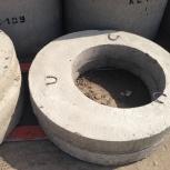 Плита перекрытия для бетонных колец КС 10.9 (1 м). Недорого, Красноярск