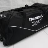 Спортивная сумка reebok на колёсах. Доставка из омска, Красноярск