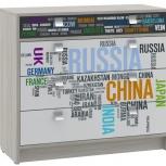 """Комод для детской """"География"""", Красноярск"""