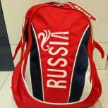 Bosco рюкзак красный. Доставка сдек, Красноярск