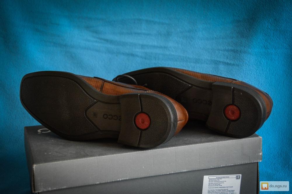 Качественные туфли от