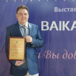тендерный специалист, Красноярск