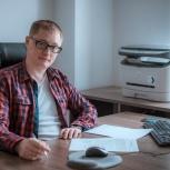 Результативное продвижение сайта от эксперта с гарантией, Красноярск