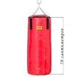 Боксерский мешок (груша боксерская) на цепях высота 70 см, вес до 20кг, Красноярск