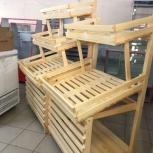 Стеллаж деревянный хлебный 2 и 3 полки, Красноярск