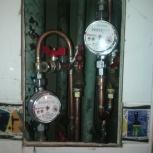 Ремонт медных труб отопления, водоснабжения. Установка счётчиков воды, Красноярск
