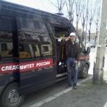 Строительная экспертиза, Красноярск