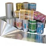 Упаковка полимерная из пленок с печатью и без: пакеты, пленка, Красноярск