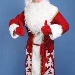 Дед Мороз костюм продажа, Красноярск