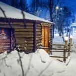 Продам готовый бизнес Юрта, Красноярск