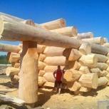 Бревно.  Строительство деревянного дома. Сосна, кедр, лиственница., Красноярск