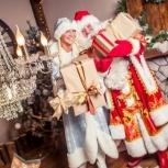 Дед Мороз и Снегурочка для малышей и взрослых!, Красноярск