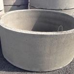 Бетонные кольца.Внутренний диаметр 2 м, высота 0.9м.Недорого, Красноярск