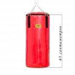 Боксерский мешок  с цепями и карабином высота 65 см вес до 17кг, Красноярск