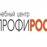 Курсы бухгалтерского учета для новичков, Красноярск