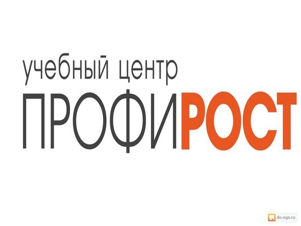 Частные объявления санкт петербург 1с бухгалтерия работа в португалии для русских доска объявлений