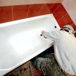 Реставрация ванн. Жидкий акрил ванна. Вкладыш ванна, Красноярск