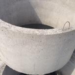 Бетонные кольца.Внутренний диаметр 1.5 м. Недорого, Красноярск
