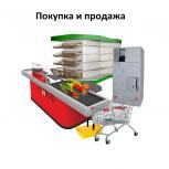 Покупаем б/у витрины, стеллажи, холодильное оборудование, Красноярск