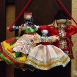 Куклы ручной работы (обереги), Красноярск