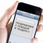 Инвестиции под 36% в выигранные тендеры 44-ФЗ, 223-ФЗ, Красноярск