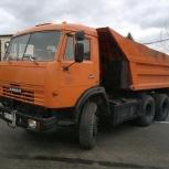 Услуги самосвала., Красноярск