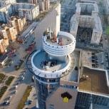 Выездная регистрация брака на крыше Красноярск, Красноярск