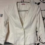 пиджак белый нарядный размер 42, Красноярск