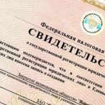 Регистрация ДНТ, СНТ(ТСН) под ключ, Красноярск
