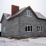 Комплект дома из теплоблоков 300 м2, Красноярск