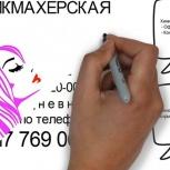 Рисованный DOODL видео ролик, Красноярск