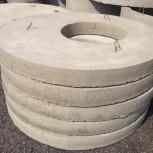 Плита перекрытия для бетонных колец КС 15.9 (1.5 м).Недорого, Красноярск