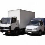 Обращайтесь по вопросам перевозок, качество и цена соответствует норме, Красноярск