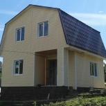 Обшивка,  утепление  фасада  дома. Краснярск, Красноярск