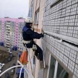 Ремонт межпанельных швов, утепление стен квартиры, странения плесени, Красноярск