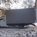 Аренда спецтехники, Красноярск