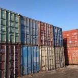 Аренда 20 и 40 футовых контейнеров с местом, Красноярск