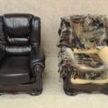 Перетяжка мебели на дому, Красноярск