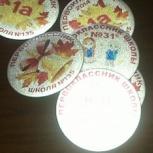 светоотражающие значки, Красноярск