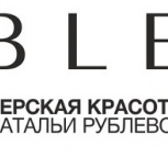 Мастерская красоты Натальи Рублевой - Студия колористики, Красноярск