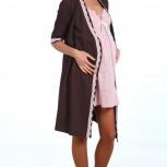 Комплект (халат + сорочка) Горошек для беременных и кормящих мам, Красноярск