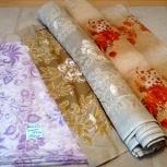 Продам гардинную ткань 2-х разных цветов, Красноярск