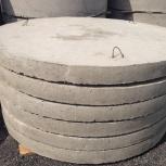 Плита низа для бетонных колец КС 20.9 (2 м). Недорого, Красноярск