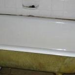 Вывозим/утилизируем ванны; приобретаем чугунные батареи, Красноярск