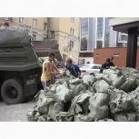 Вывоз строительного мусора красноярск недорого. Грузчики. Нал/безнал., Красноярск