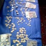 Монеты Советских и Ельцинских времён в ассортименте, Красноярск