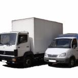 Междугородние перевозки, газели, 3-х и 5-ти тонники,услуги грузчиков, Красноярск