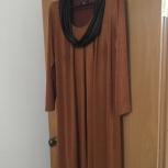 Платье р.54-56 Турция, Красноярск