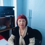 Репетитор по немецкому языку, Красноярск