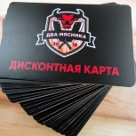 карты матовые, Красноярск